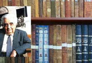 اعلان فروش کتاب 110 سال قبل در تهران-دکتر مهدوی-تهران شناسی-tehranshenasi
