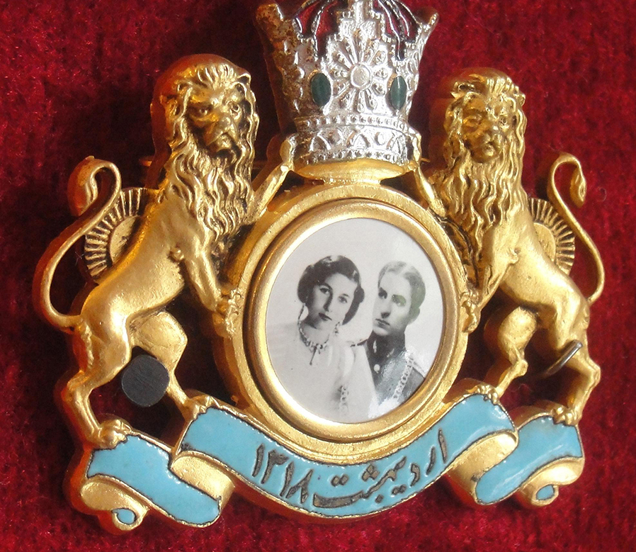 مدال یادبود ازدواج شاه و فوزیه(کاخ نیاوران، صاحبقرانیه)-تهران شناسی-tehranshenasi