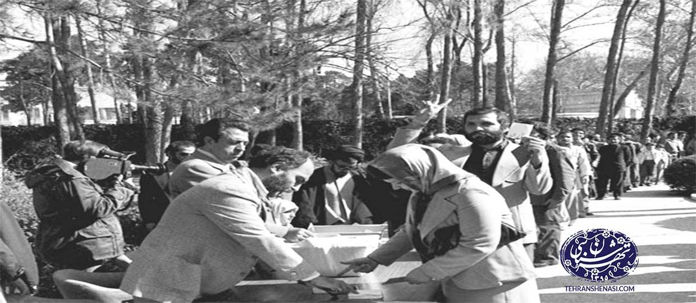 رفراندم-جمهوری-اسلامی-شاهنشاهی-تهران شناسی-tehranshenasi