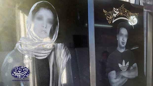 مردگان فشن پایتخت-تهران شناسی-tehranshenasi
