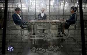 اتاق شیشه ای(جلسات سری)-سفارت آمریکا