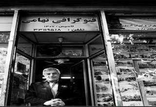 فتوگرافی تهامی-تهرانشناسی