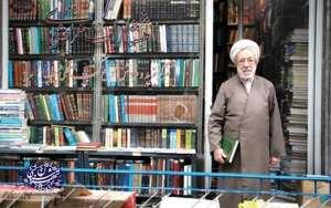 کتاب فروشی مرتضوی(چیت چیان)، ک حاج نایب،تهران شناسی