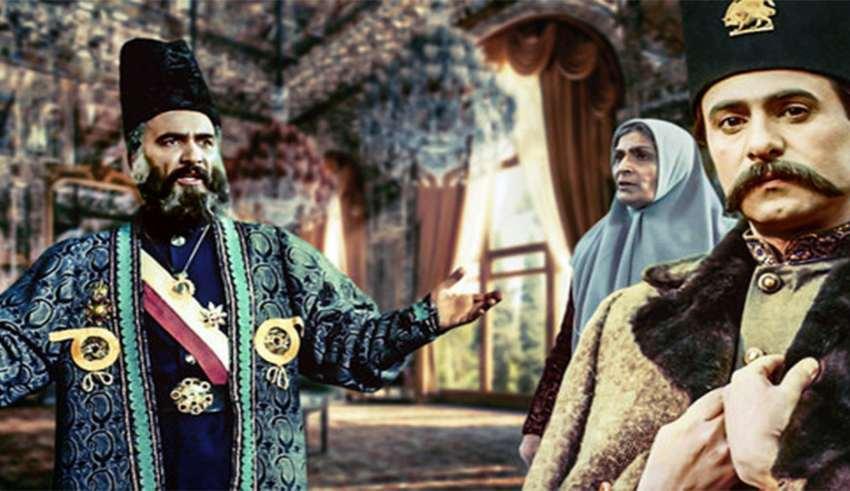 امیر کبیر تهران شناسی
