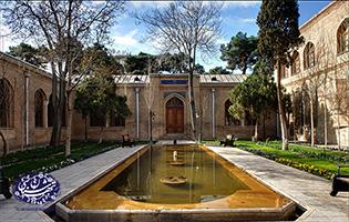 باغ نگارستان (محل کار پروین)- تهران شناسی