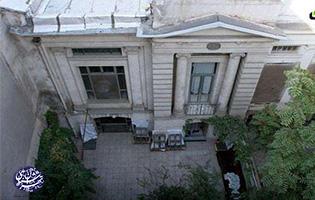 منزل پروین اعتصامی-تهران شناسی