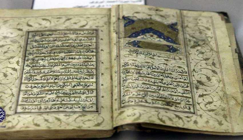 کتابخانه سلطنتی کاخ گلستان - تهران شناسی
