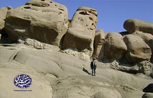 تپه وردیج - تهران شناسی