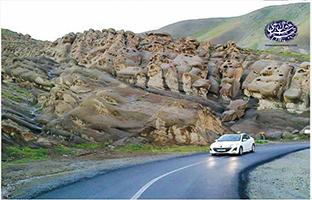 جاده وردیج - تهران شناسی