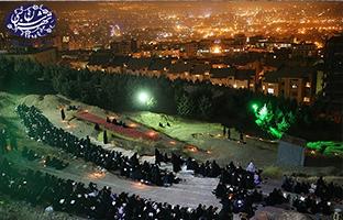 مناچات شبانه در کهف الشهدا - تهران شناسی
