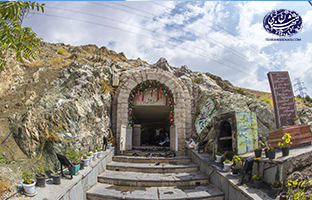 ورودی کهف الشهدا - تهران شناسی