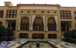 خانه کاظمی-تهران شناسی