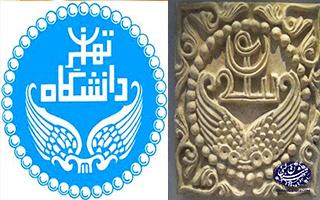 آرم-دانشگاه-تهران-تهران-شناسی