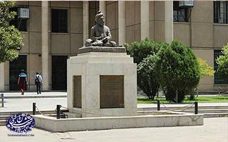 مجسمه-فردوسی-دانشگاه-تهران