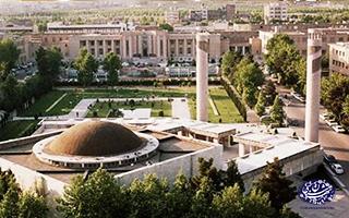 مسجد-دانشگاه-تهران-تهران-شناسی