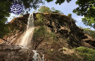 آبشار کمرد-تهران شناسی
