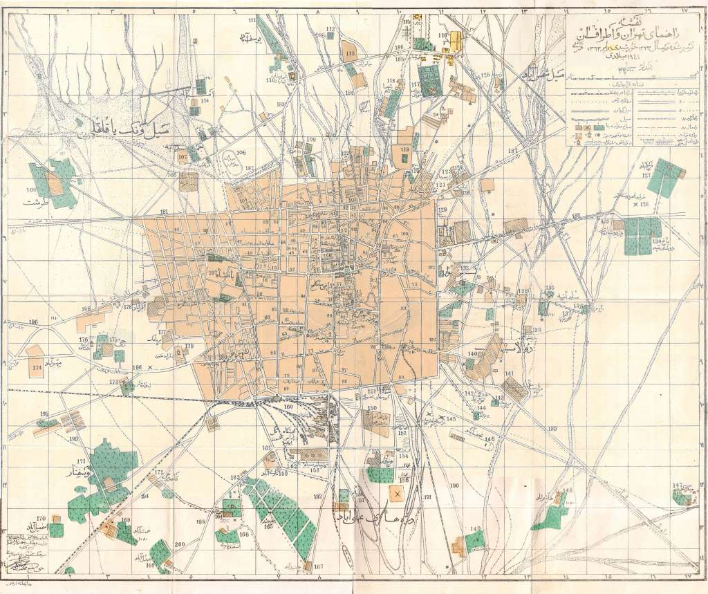 نقشه های هوایی قدیمی تهران