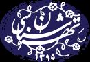 تهران شناسی